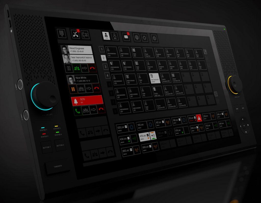 VCS, Voice Commutation System